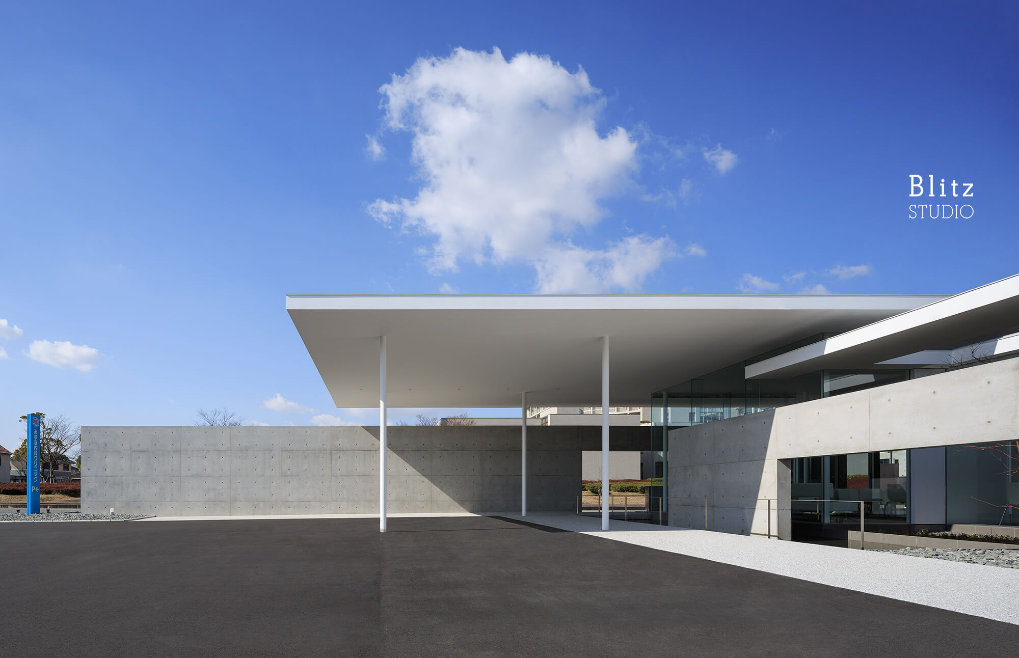 『みずき内科クリニック』-福岡県田川市-建築写真・竣工写真・インテリア写真5