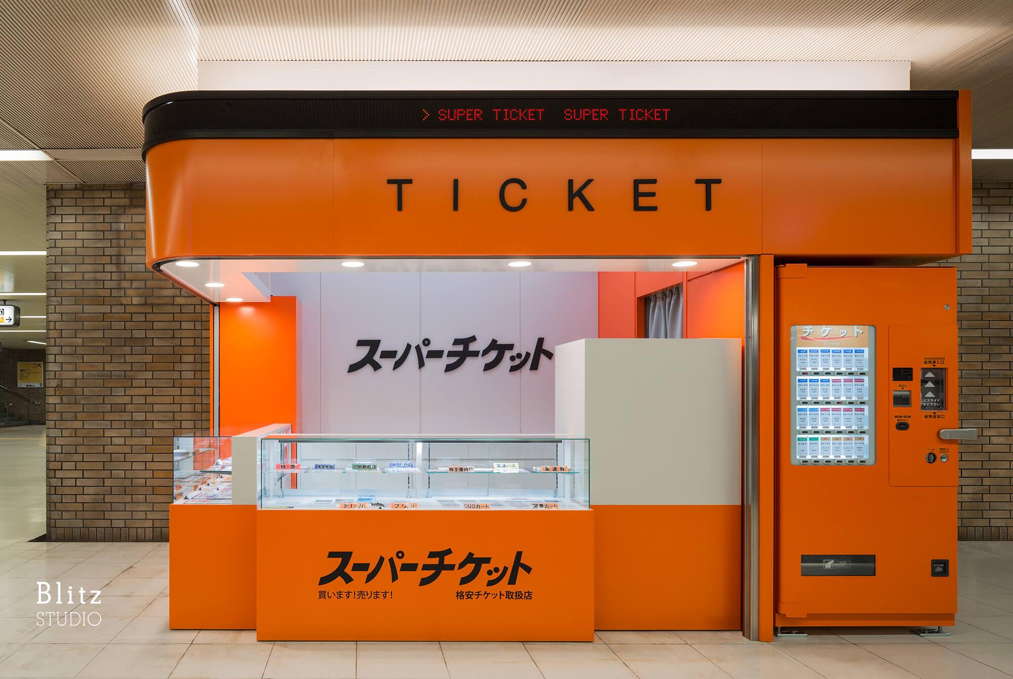 『スーパーチケット 地下鉄博多口店』-福岡県福岡市-建築写真・竣工写真・インテリア写真5
