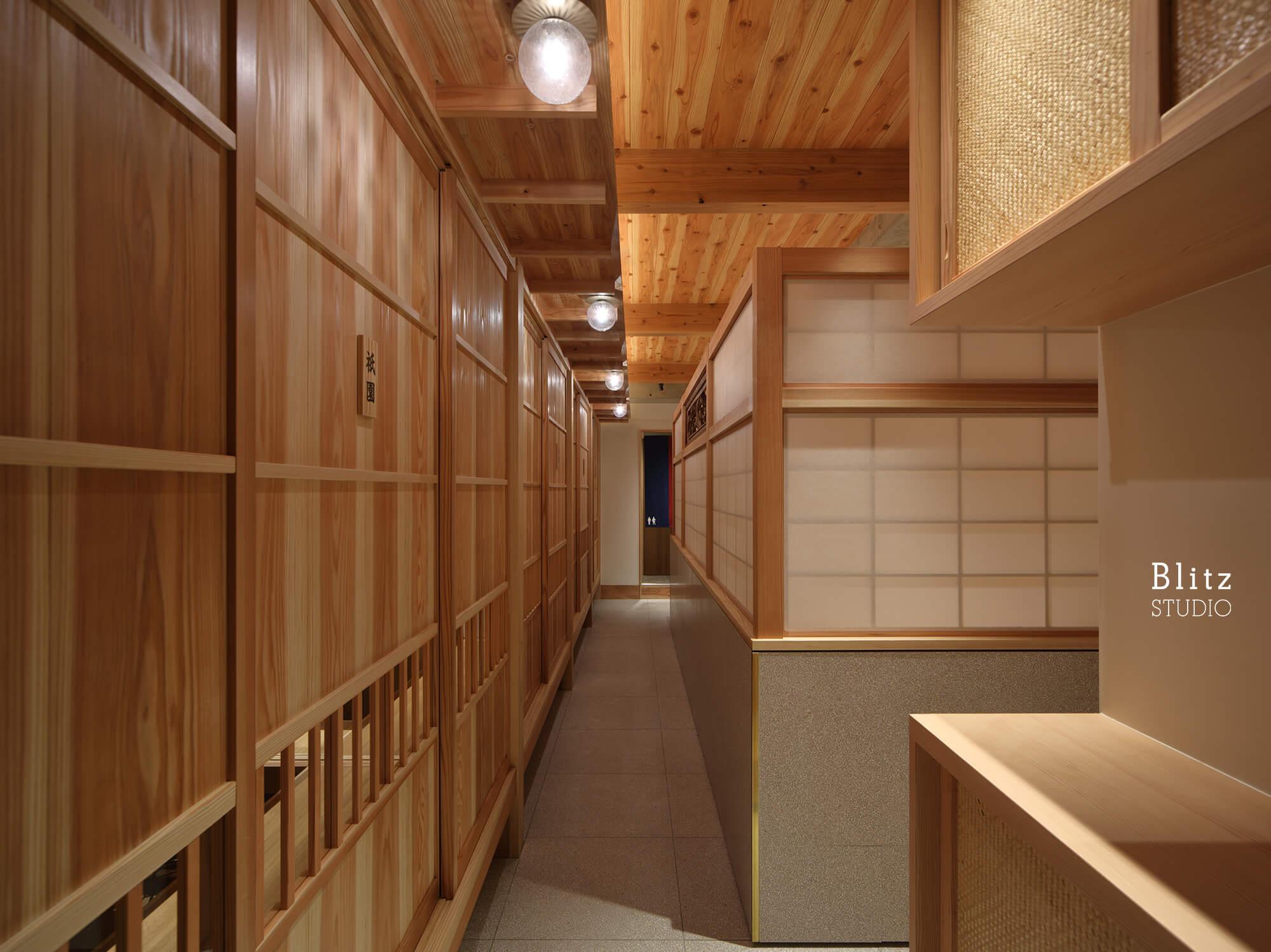 『前田屋 総本店』建築写真・竣工写真・インテリア写真6