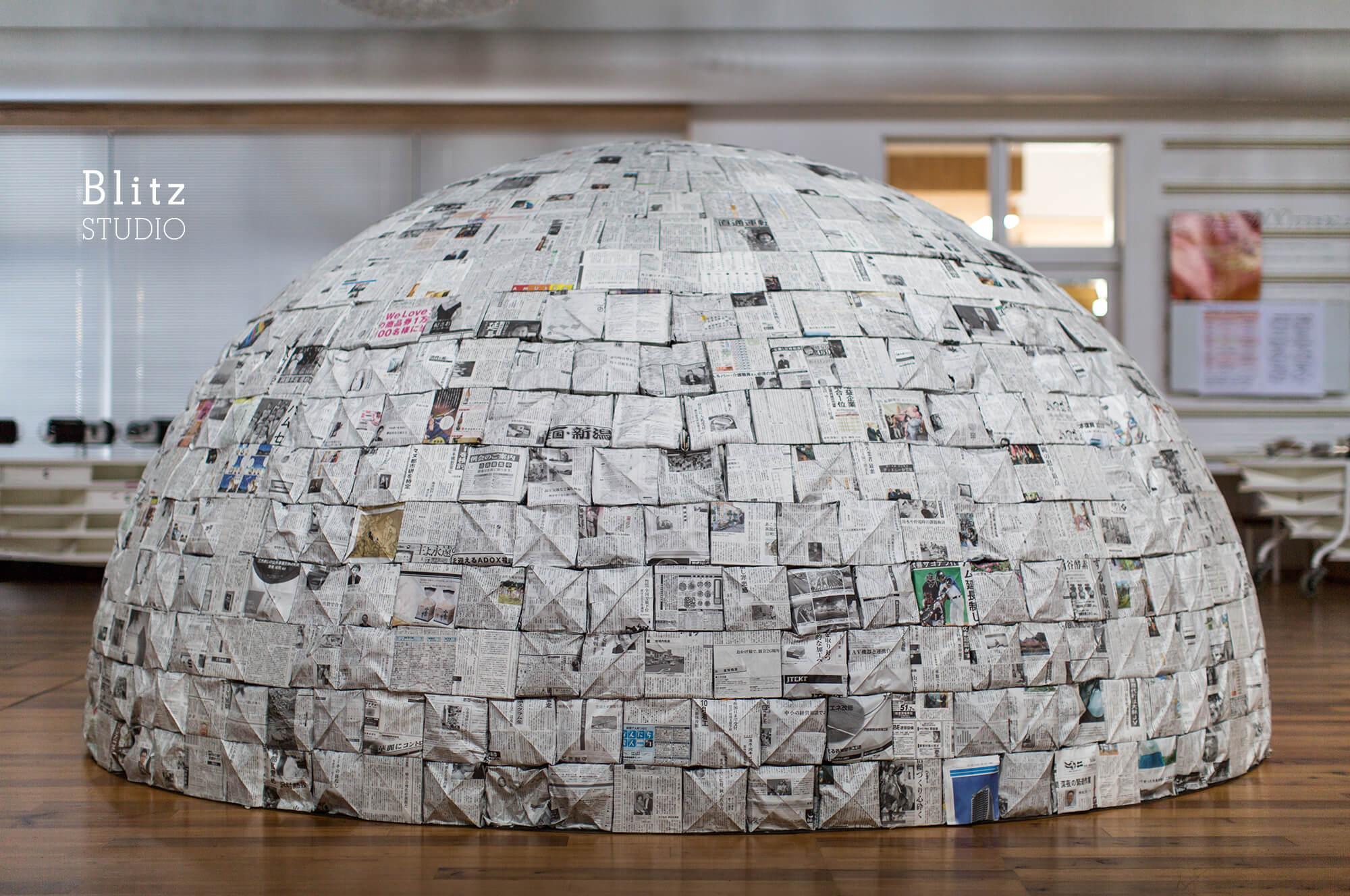 『新聞紙イグルー』建築写真・竣工写真・インテリア写真6