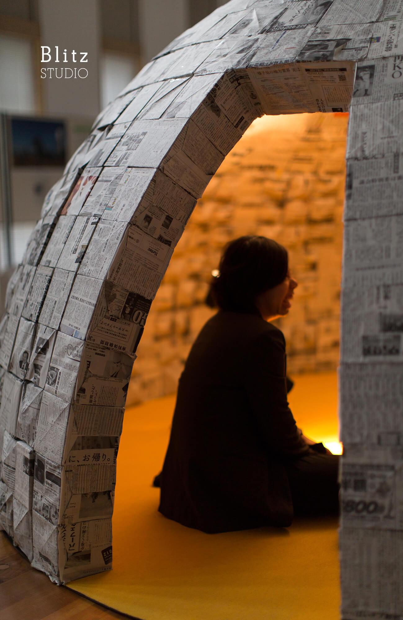 『新聞紙イグルー』建築写真・竣工写真・インテリア写真7