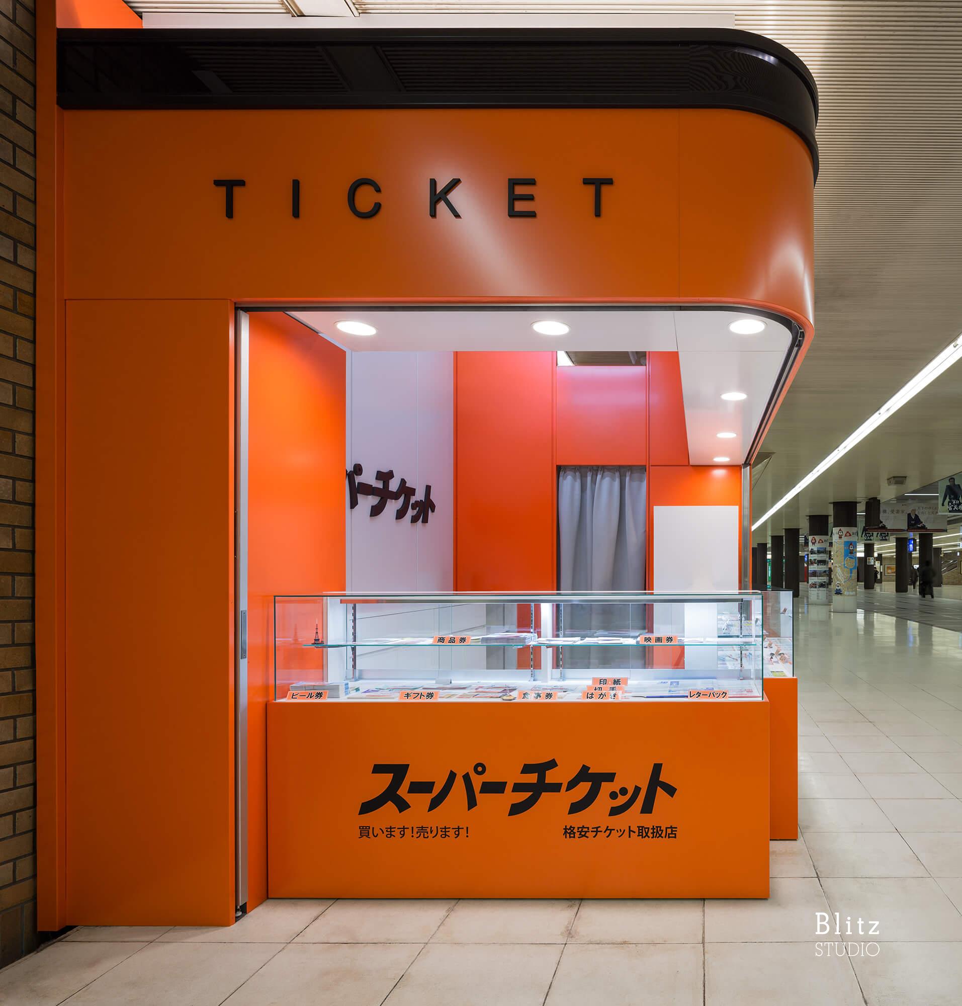 『スーパーチケット 地下鉄博多口店』建築写真・竣工写真・インテリア写真7