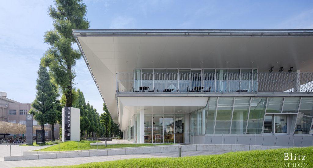 『佐賀大学 美術館』-佐賀県佐賀市-建築写真・竣工写真・インテリア写真