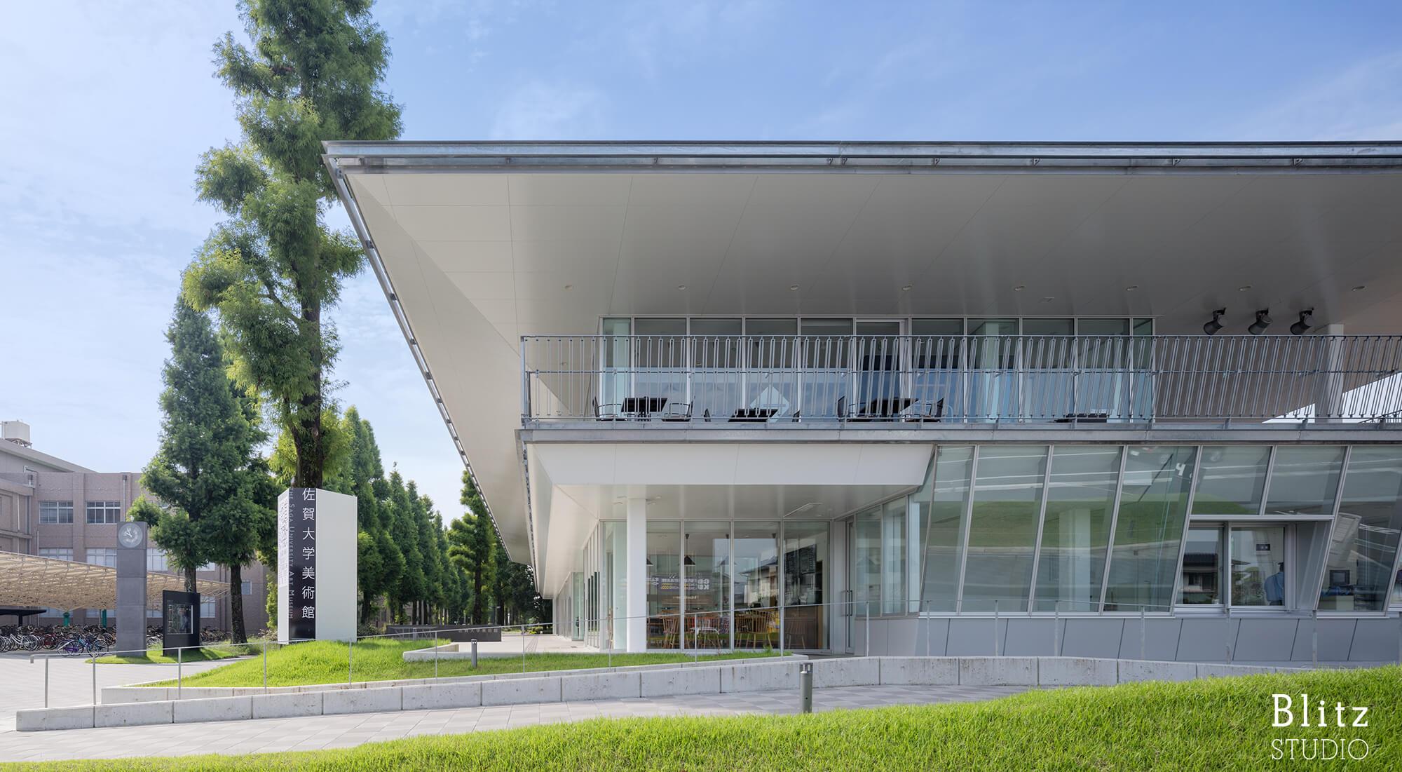 『佐賀大学 美術館』-佐賀県佐賀市-建築写真・竣工写真・インテリア写真1