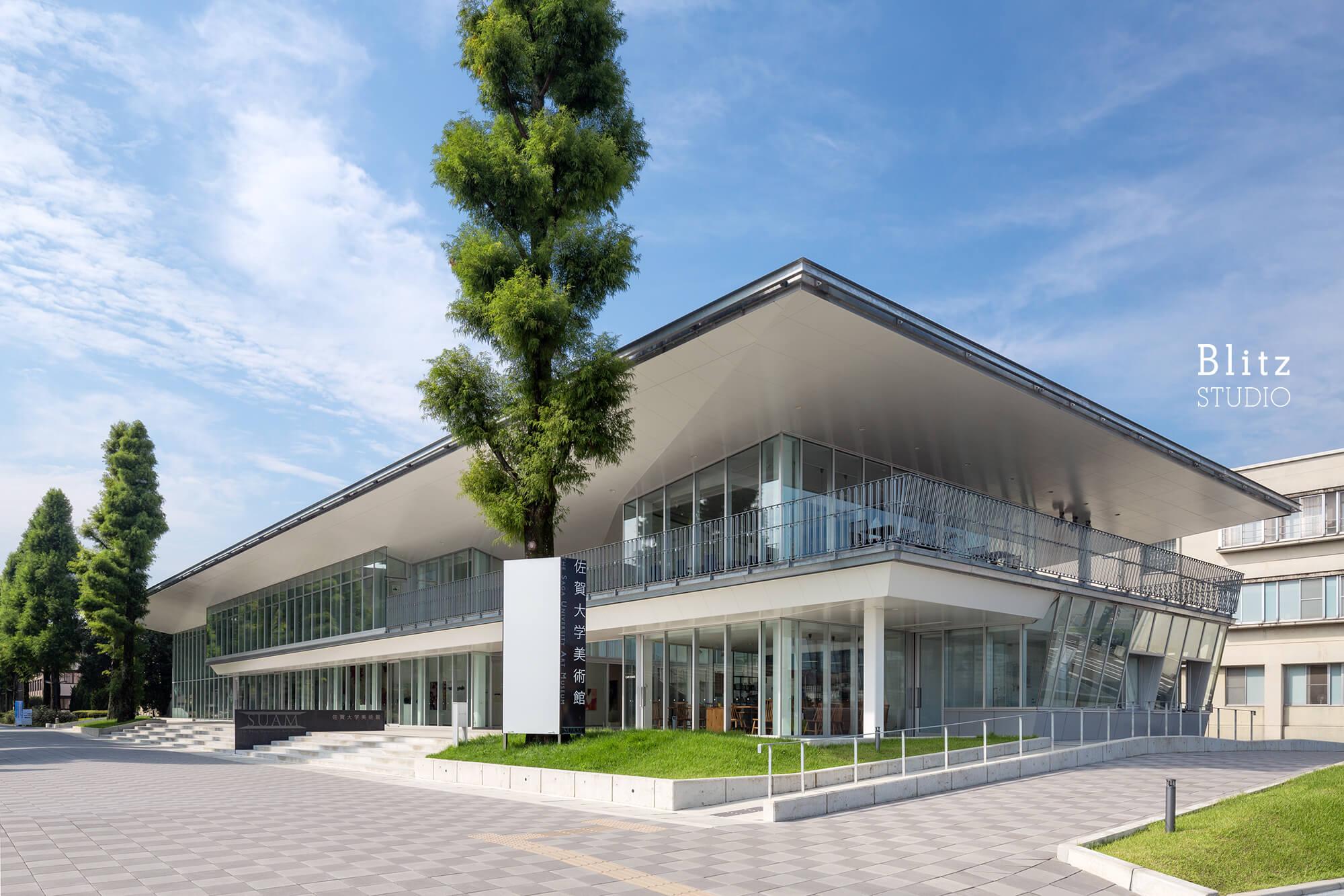 『佐賀大学 美術館』-佐賀県佐賀市-建築写真・竣工写真・インテリア写真2