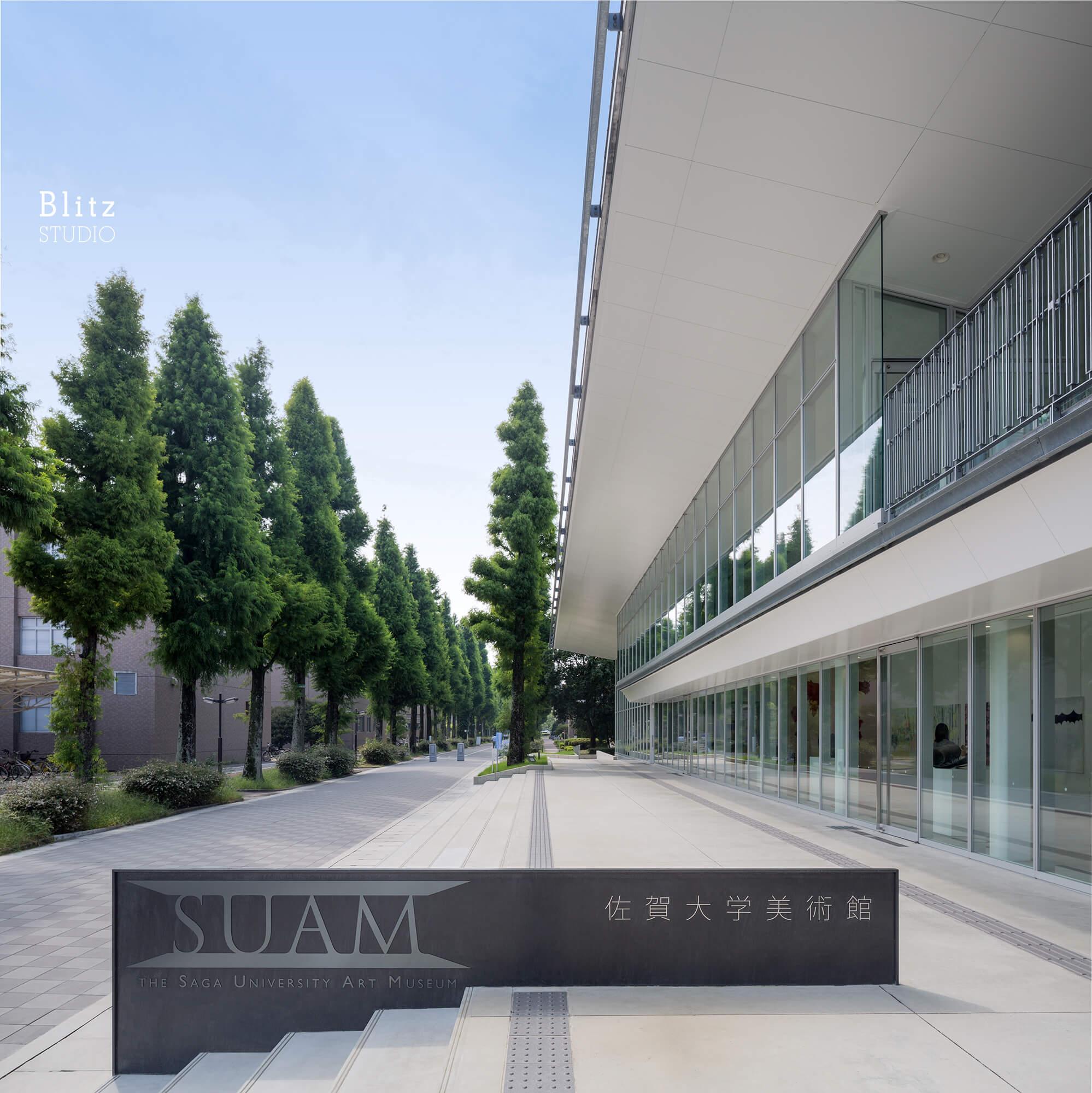 『佐賀大学 美術館』建築写真・竣工写真・インテリア写真6