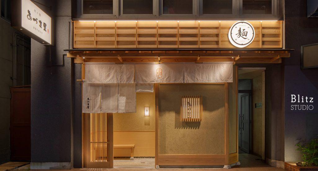 『担々麺あづま屋 天神店』-福岡県福岡市-建築写真・竣工写真・インテリア写真