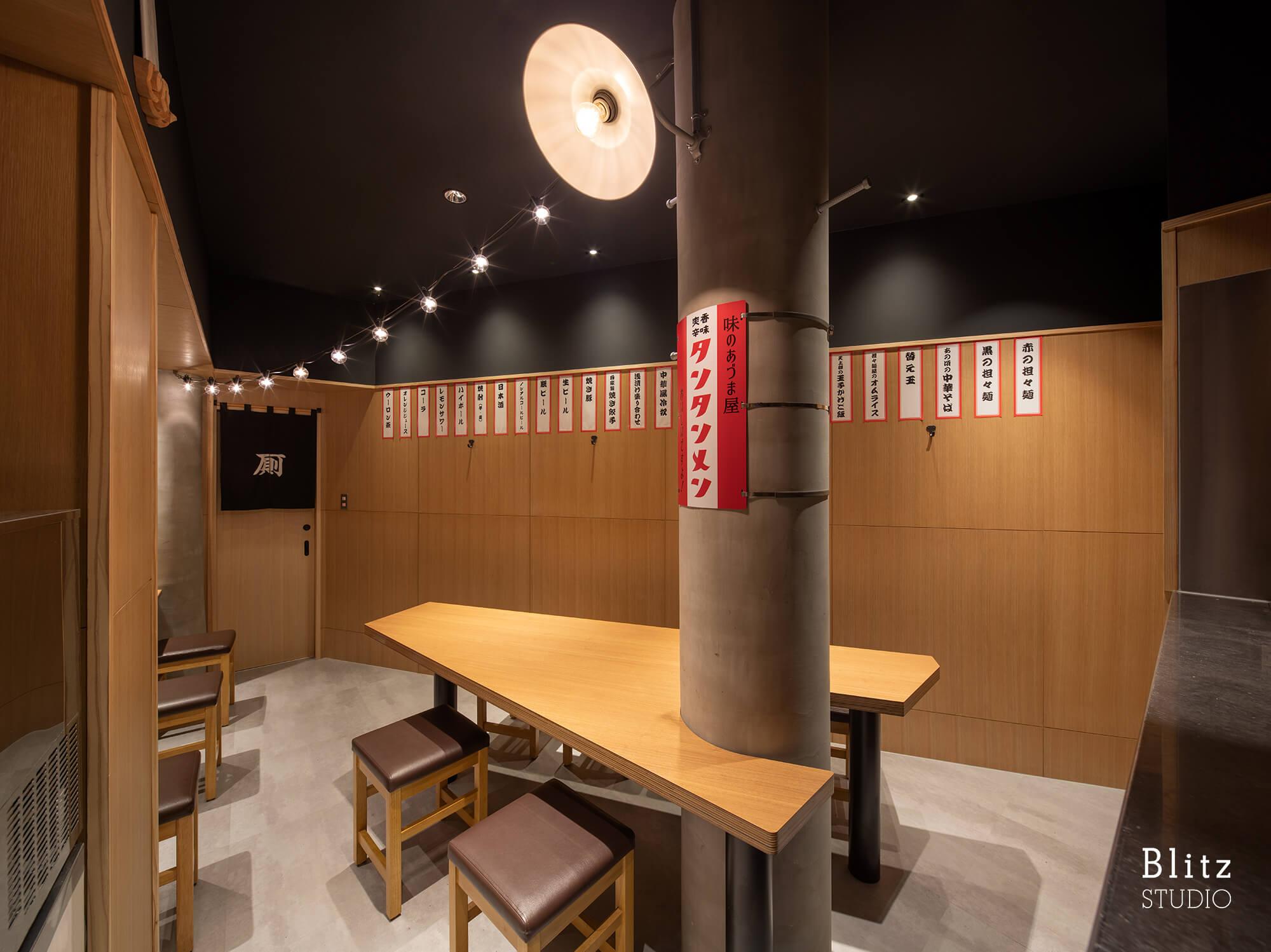 『担々麺 あづま屋 祇園店』-福岡県福岡市-建築写真・竣工写真・インテリア写真2