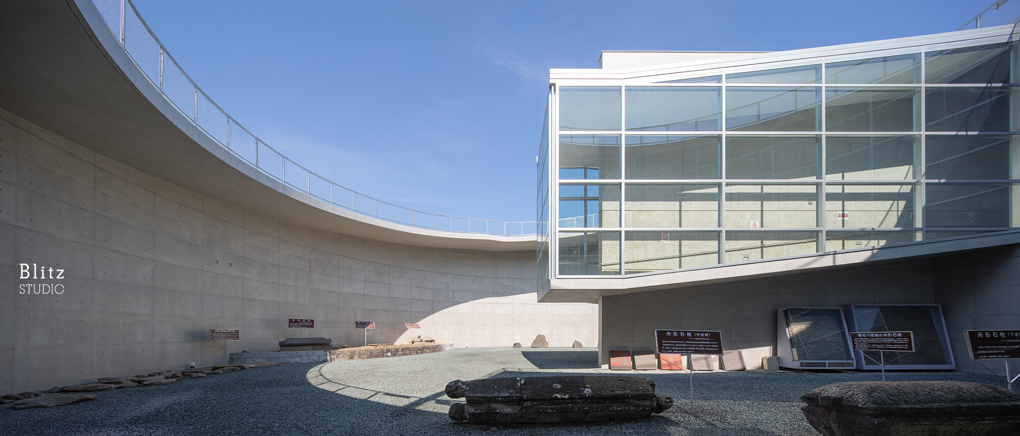 『熊本県立装飾古墳館』建築写真・竣工写真・インテリア写真16