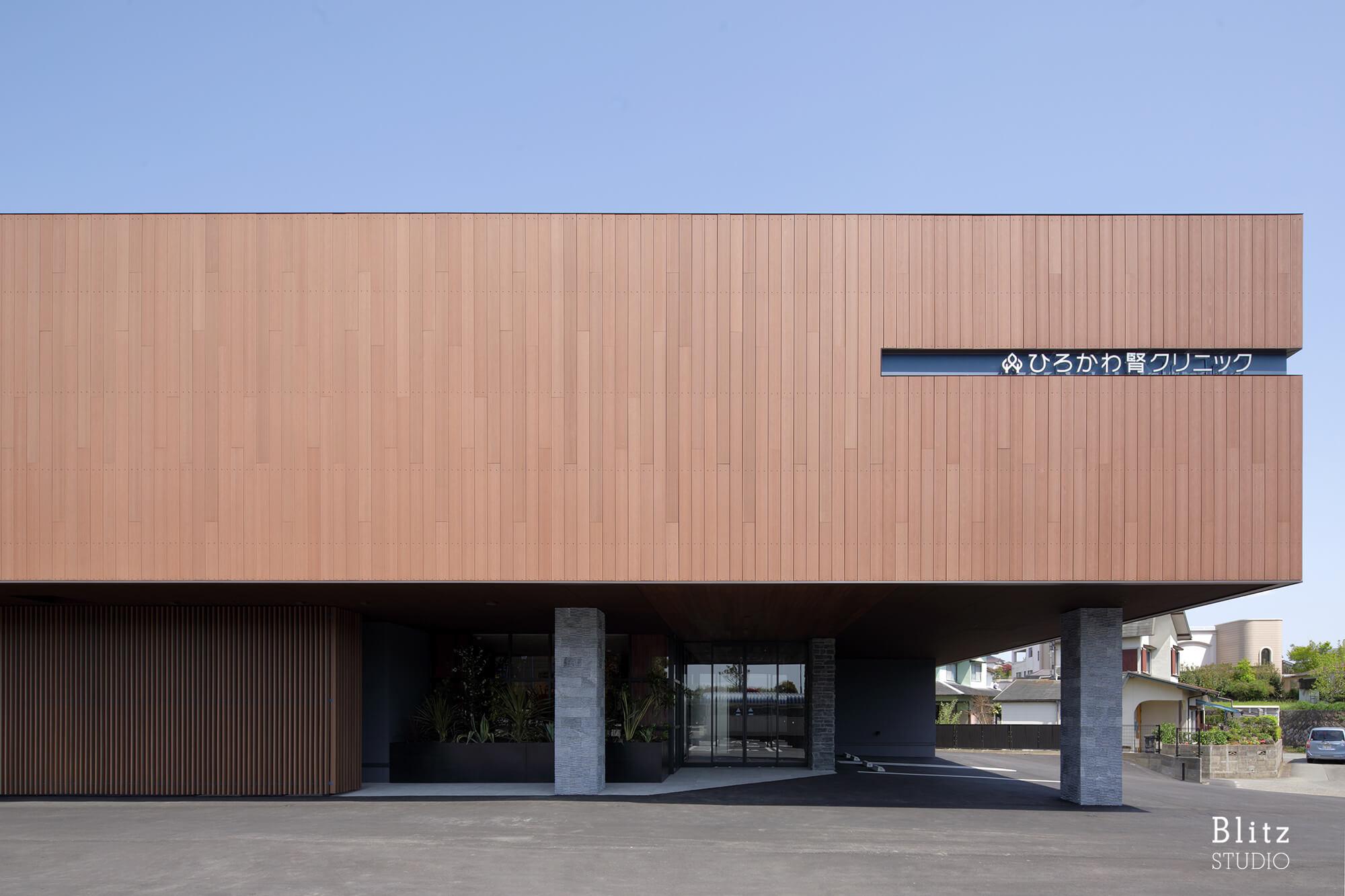 『ひろかわ腎クリニック』-福岡県広川町-建築写真・竣工写真・インテリア写真1