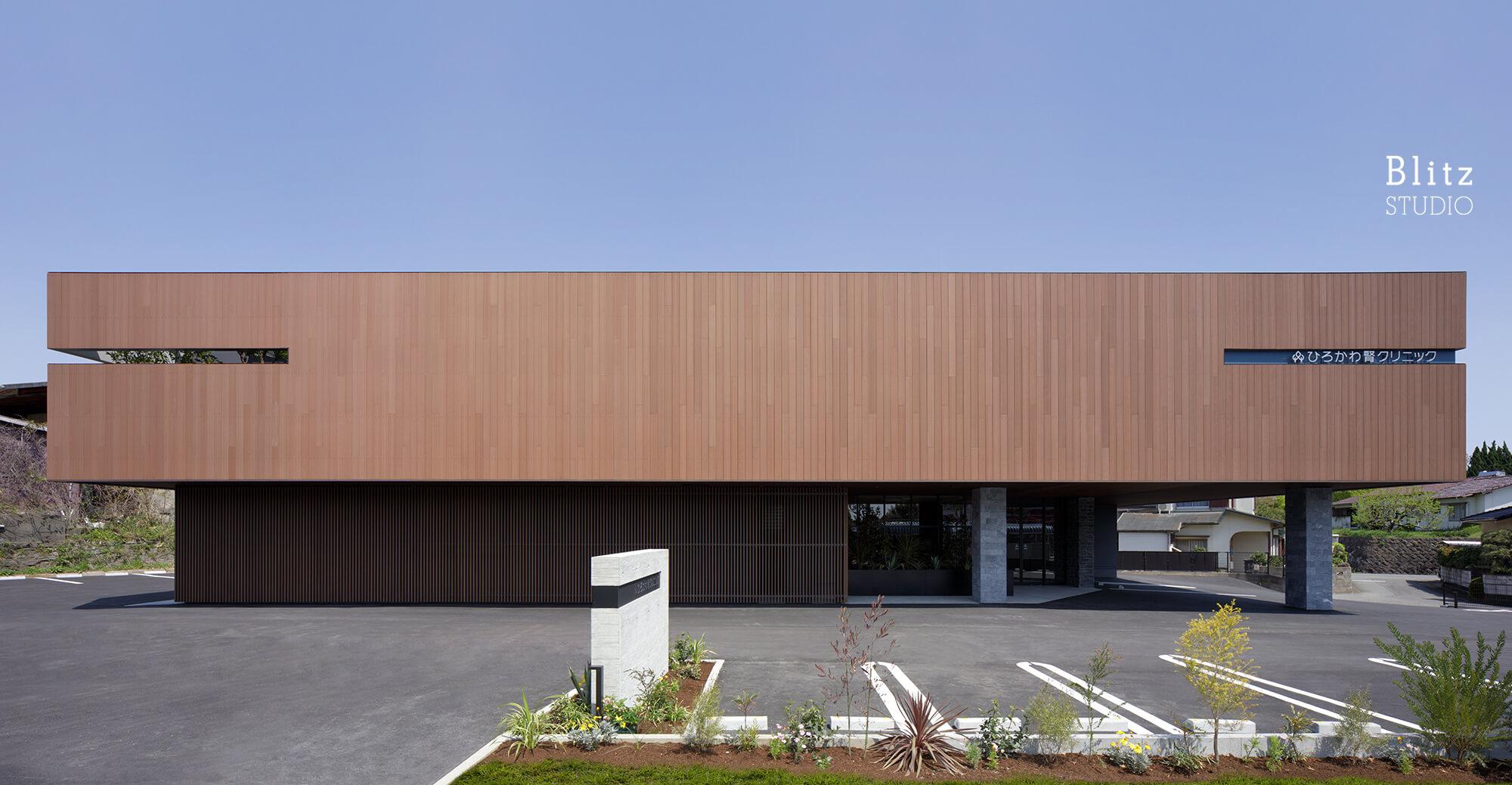 『ひろかわ腎クリニック』-福岡県広川町-建築写真・竣工写真・インテリア写真2