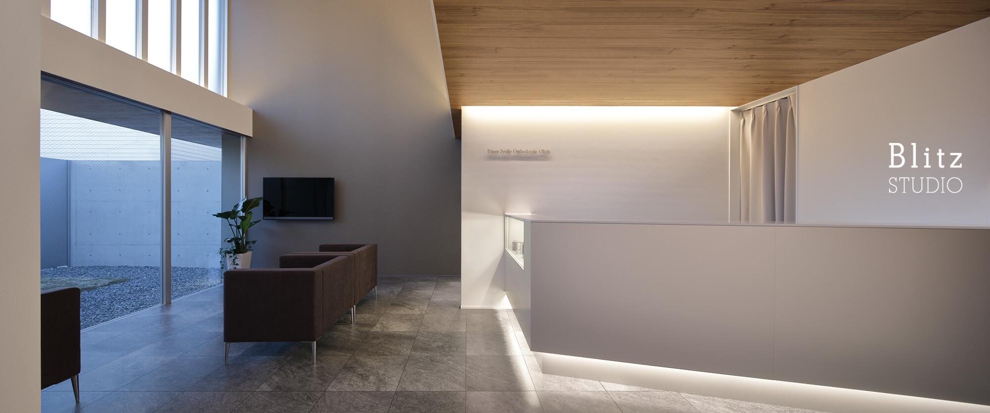 『ピーススマイル矯正歯科』-福岡県久留米市-建築写真・竣工写真・インテリア写真3