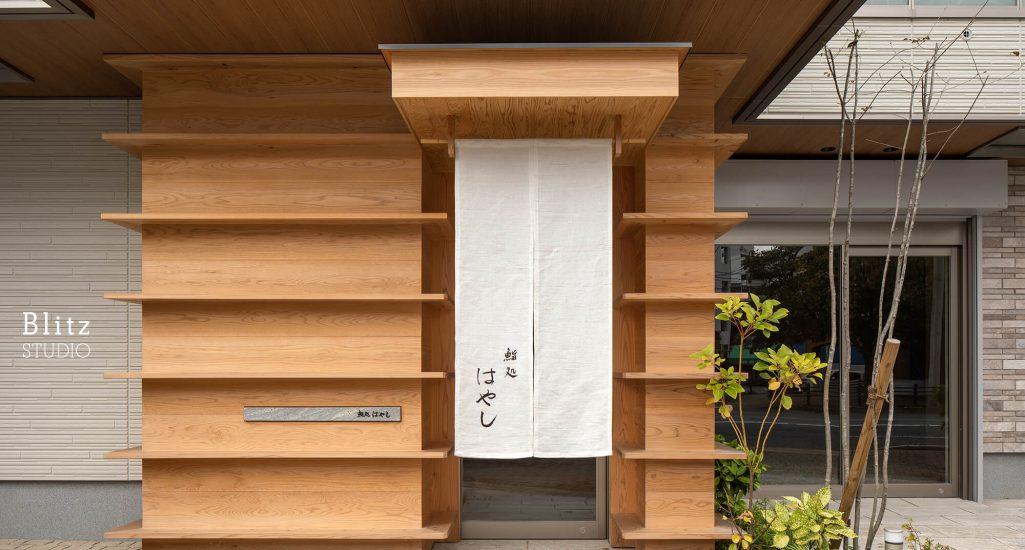 『鮨処はやし』-福岡県福岡市-建築写真・竣工写真・インテリア写真