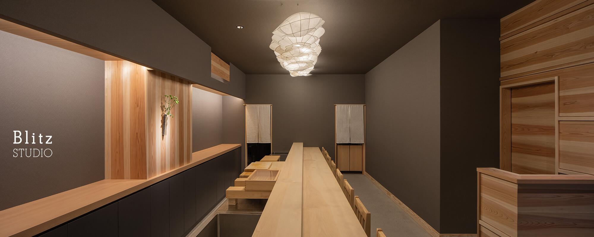 『鮨処はやし』-福岡県福岡市-建築写真・竣工写真・インテリア写真3