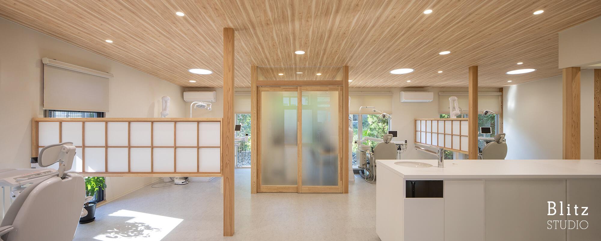 『江藤歯科医院』建築写真・竣工写真・インテリア写真7