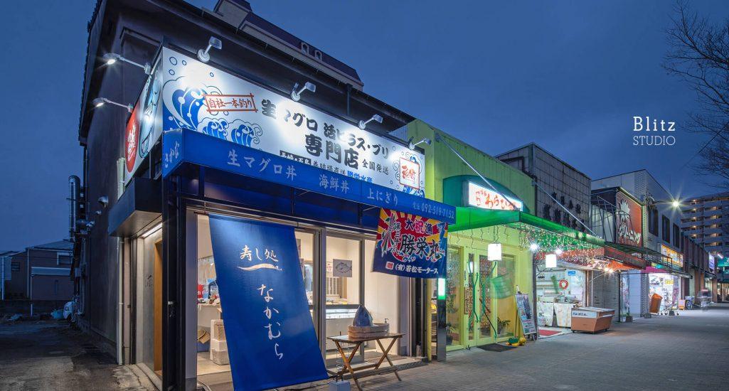 『魚徳・寿し処なかむら』-福岡県福岡市-建築写真・竣工写真・インテリア写真