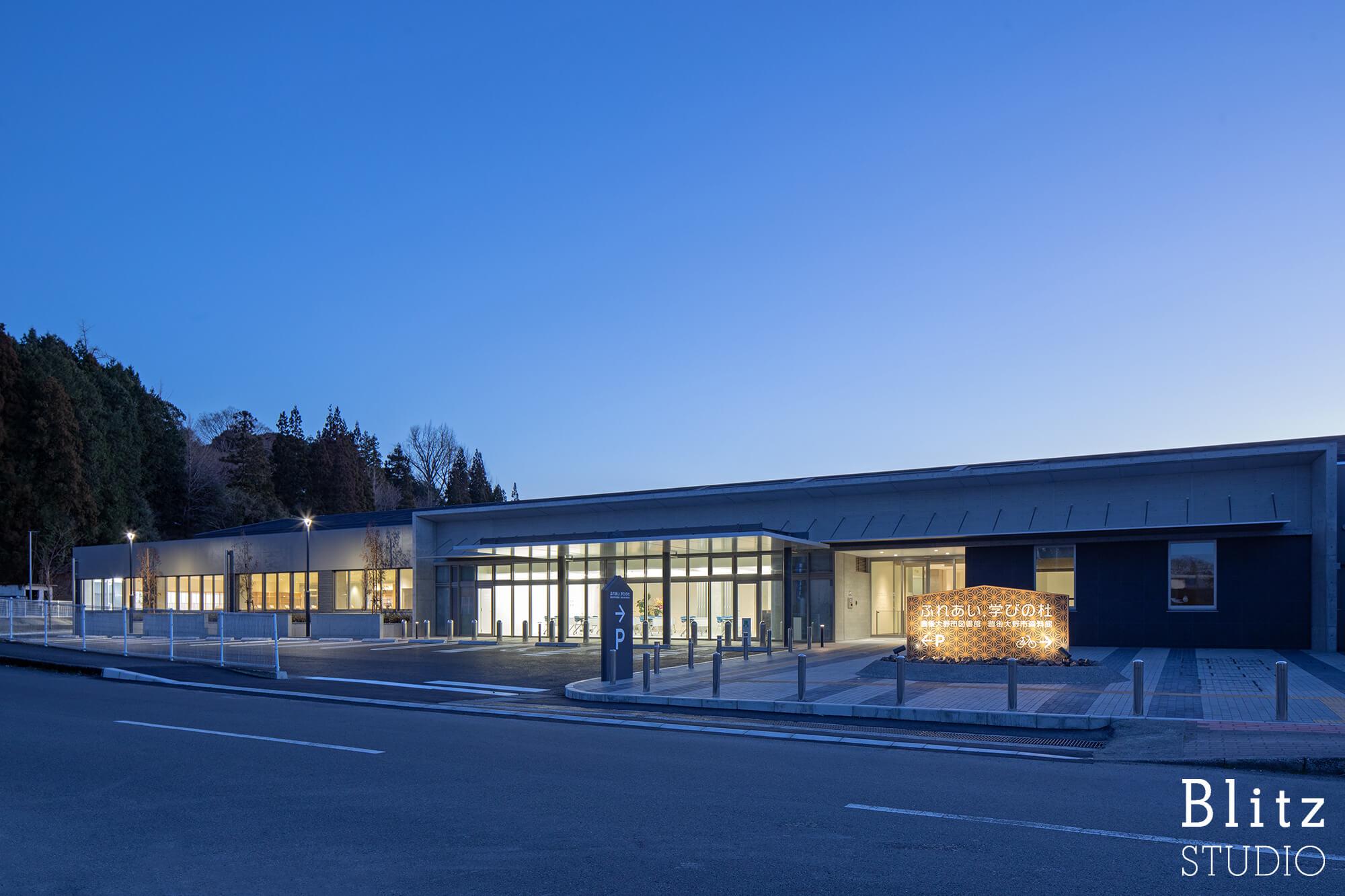 『豊後大野市立図書館』建築写真・竣工写真・インテリア写真6